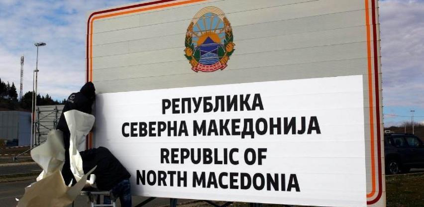 Od sutra nova pravila za ulazak Sjevernu Makedoniju