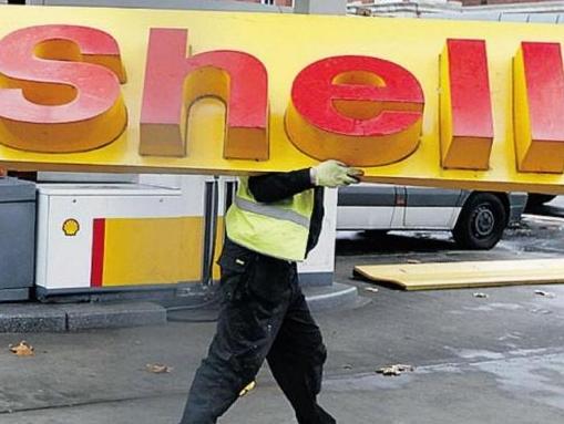 Shell sljedeće godine počinje istraživati nalazišta nafte u BiH