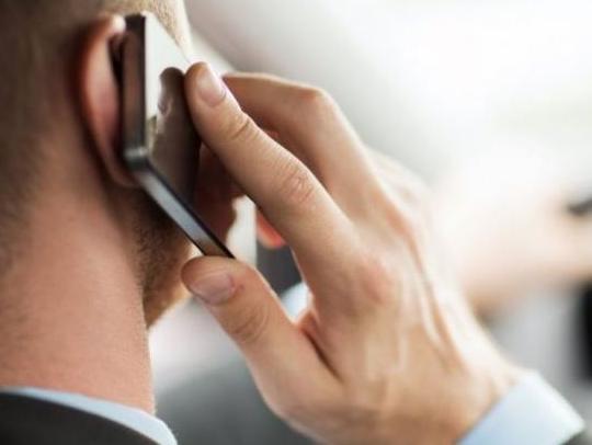 Mobilni telefon važniji od hrane