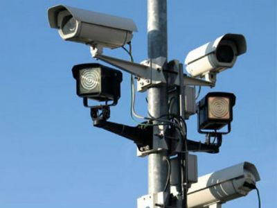 Naprednim tehnologijama do povećanja javne sigurnosti