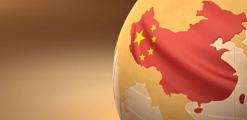 Vijeće ministara ukinulo vize za građane NR Kine