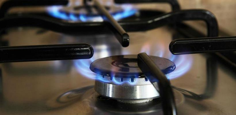Smanjenje veleprodajne cijene prirodnog gasa za distribuciju