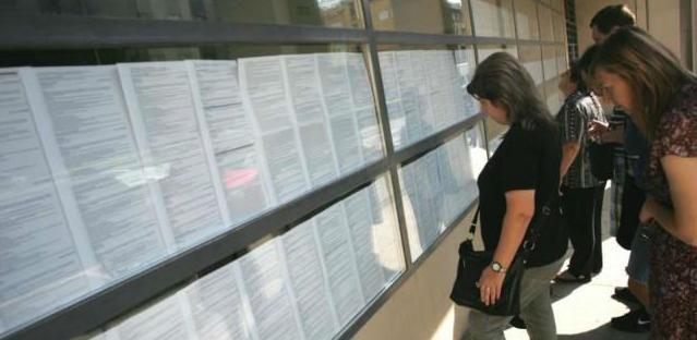 Od ukupnog broja osoba koje traže zaposlenje, 267.954 ili 52,55 posto su žene.