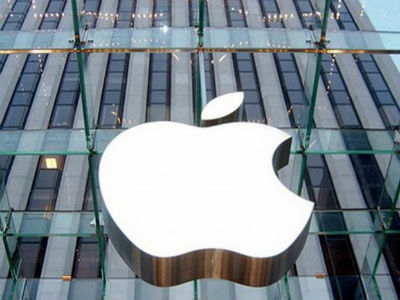 Apple i BMW prave prvi pametni automobil