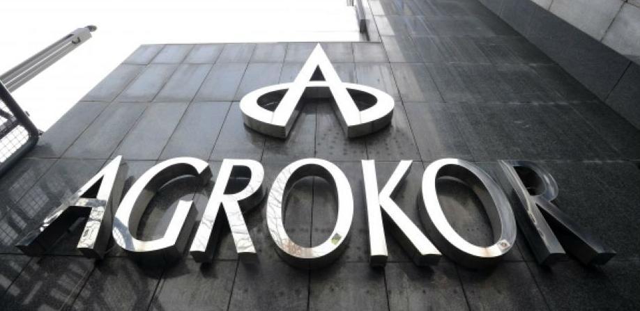 Sberbank planira prodati svoj udio u Agrokoru u prvoj polovici 2019. godine