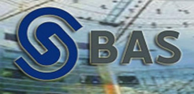 Uvođenje BAS EN ISO 3834 i BAS EN 1090 standarda u bh. kompanije