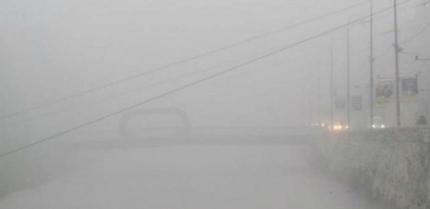 Tri grada na Balkanu među deset najzagađenijih u svijetu