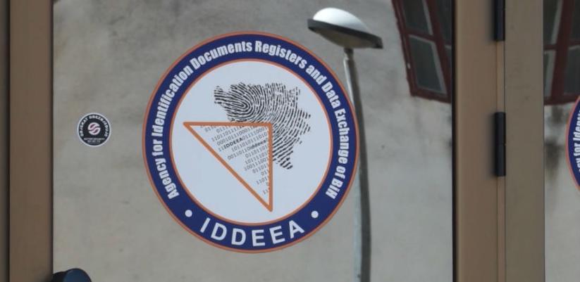 Ništa od zgrade IDDEEA-e u Banjoj Luci: Poništen tender od 16 miliona maraka