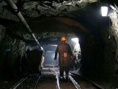 Eksploatacija magnezita iz Rudnika nemetala u Kladnju 2015. godine