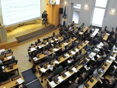 Sjednica skupštine Kantona Sarajevo bit će održana 2.septembra