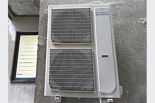 Hit sezone u LUK-u: Toplotne pumpe i podno grijanje