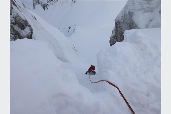 Bh. planinarke se za Ande pripremaju na Prenju, Bjelašnici, Čvrsnici