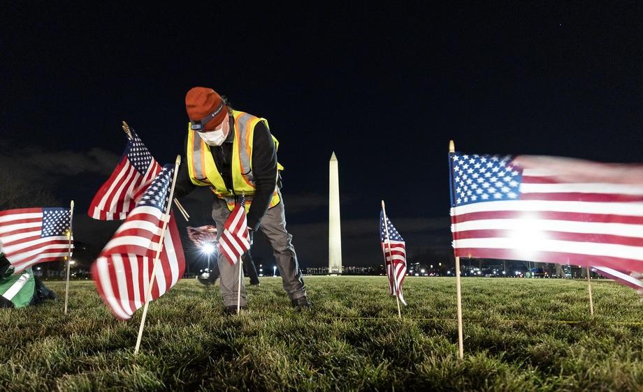 Foto: EPA/Justin Lane