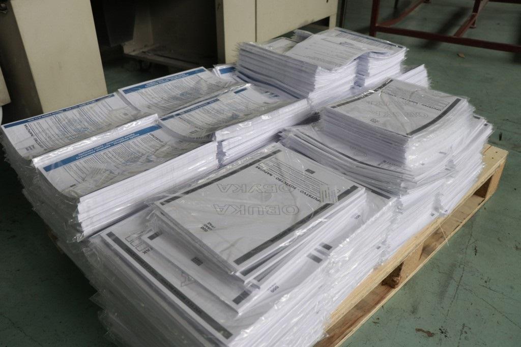 Počelo štampanje glasačkih listića, posao vrijedan 805.528,51 KM