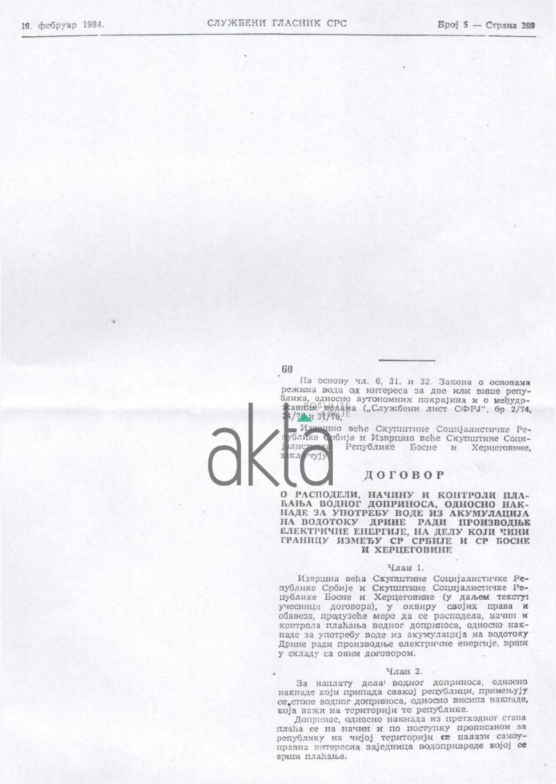 Hidroenergetski potencijali BiH: Kako oživjeti sporazum star 30 godina?