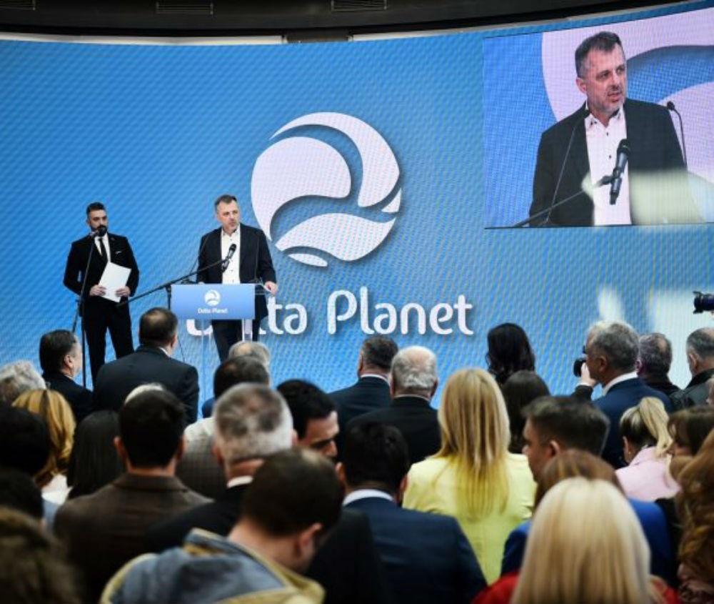 Otvoren Delta planet, posao za više od 2.000 ljudi