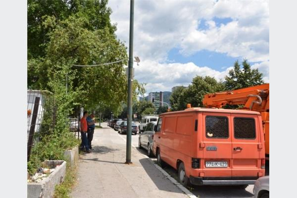 Video nadzor javnih površina na području Općine Novo Sarajevo