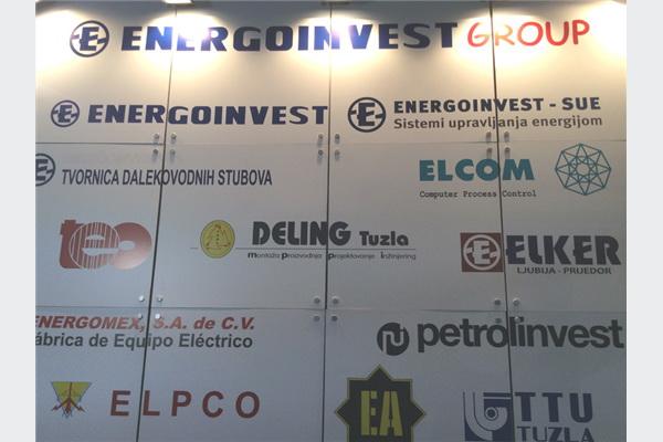Čengić: Na energetskim projektima u BiH trebaju raditi domaće firme