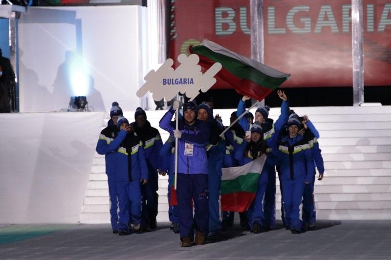 Paljenjem Olimpijskog plamena na Koševu započeo EYOF 2019