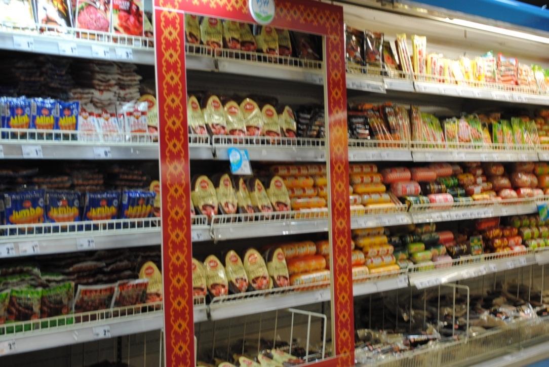 Hoše komerc marketi promovirali redizajnirani izgled 'BH korpe'