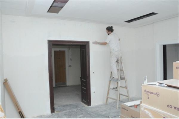 U završnoj fazi obnova zgrade Općine Centar