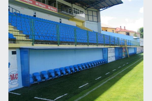 Gradski stadion u Širokom Brijegu