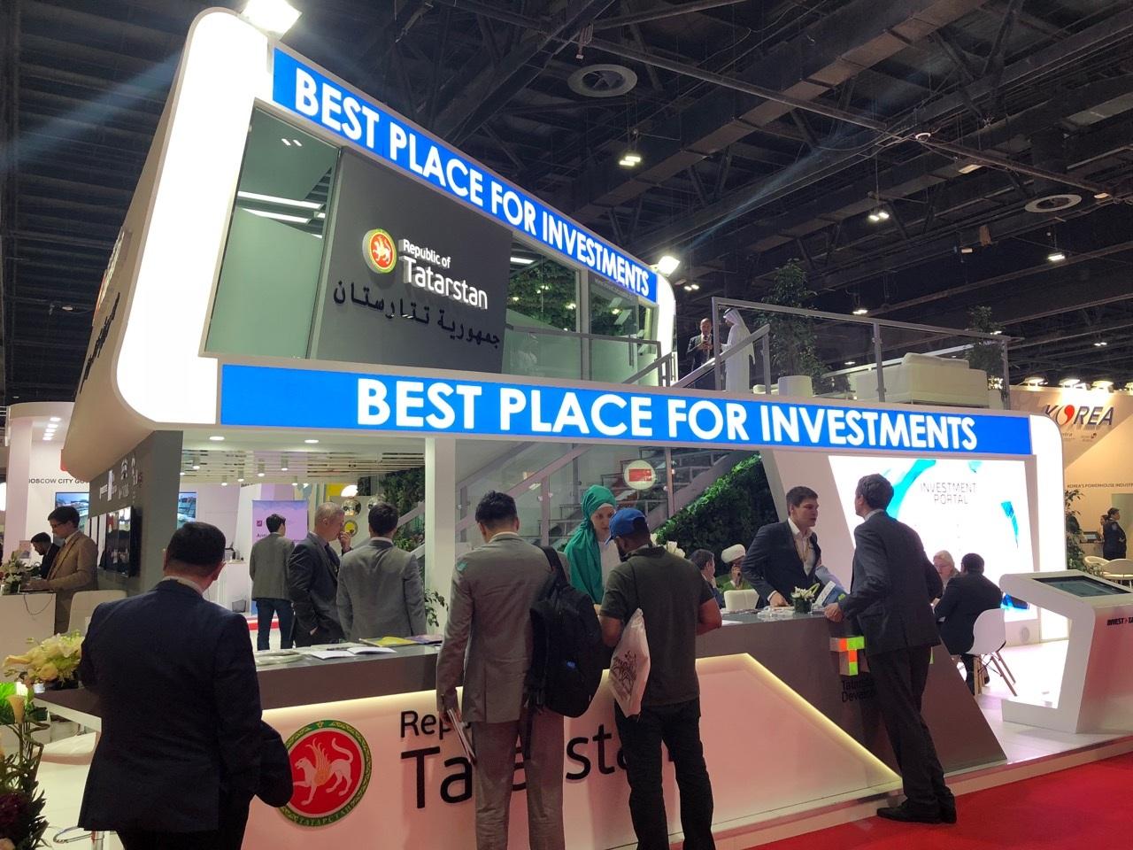 Via Media na Međunarodnom investicijskom forumu u Dubaiju