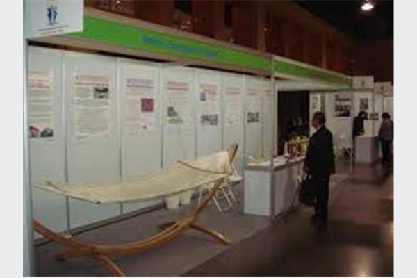 Inovacija iz Bihaća: Anatomska ležaljka dostojna i tajlandskog kralja