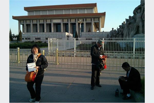 Reportaža iz Pekinga: A sunce zalazi na Tiananmenu