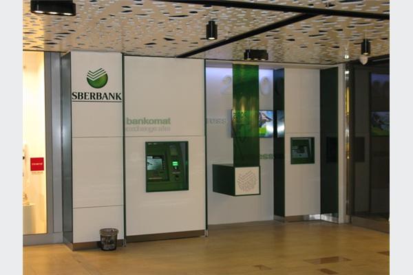 Sberbank BH otvorila digitalni kutak u Sarajevo City Centru