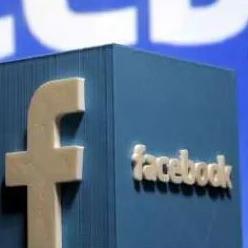 Facebook video uskoro automatski sa zvukom