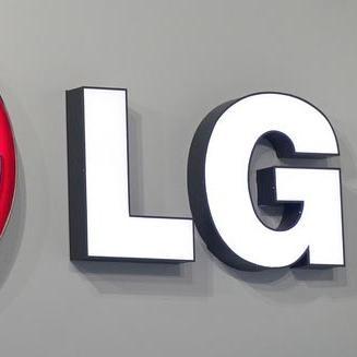 Kompanija LG povećala profit za 319 odsto u odnosu na prošlu godinu