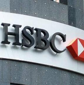 """Bankarske tajne o """"crnim računima"""" procurile u javnost"""