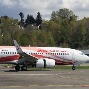 Ruili Airlines kupit će od američkog proizvođača 30 aviona Boeing 737 max u vrijednosti 3,06 milijardi dolara.