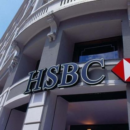 Najvećoj evropskoj banci HSBC dobit pala 20 posto