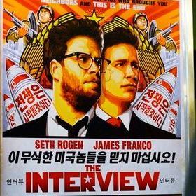 Intervju neće u kina: Uvjereni da je S. Koreja hakirala Sony