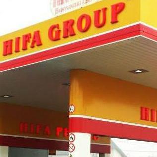 Pumpa se gradi u skladu sa najnovijim standardima grupacije Hifa i eko-standardima.Osim standardne ponude goriva, benzinska pumpa u Olovu će imati u ponudi LPG te samouslužne praonice.