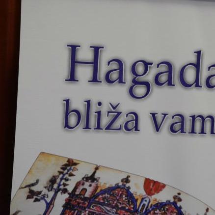 Sarajevska Hagada od juna dostupnija javnosti