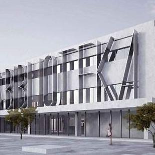Biblioteka UNSA-e bit će izgrađena do 2019. godine