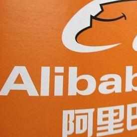 Javna ponuda dionica Alibabe mogla bi biti najveća u povijesti