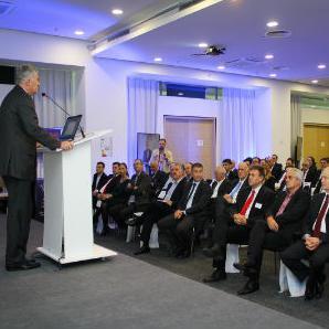 Međunarodna naučno-stručna konferencijaSFERA 2016