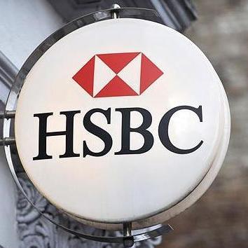 HSBC otpušta 25.000 radnika