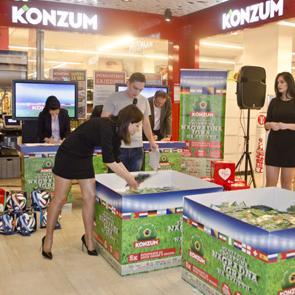 """Imena svih dobitnika Konzumove nagradne igre """"Vodi me u Brazil!"""" će biti objavljena na korporativnoj web stranici Konzuma www.konzum.co.ba i na plakatima u Konzum prodavnicama super i maxi formata."""