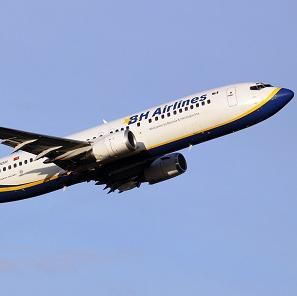 Računi aviokompanije su blokirani zbog dugovanja, a jedan od dva aviona iz flote je prizemljen u Njemačkoj.