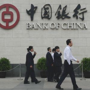 Kinezi otvaraju banku u Srbiji