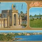 Silajdžić i bh. privrednici u posjeti Libiji