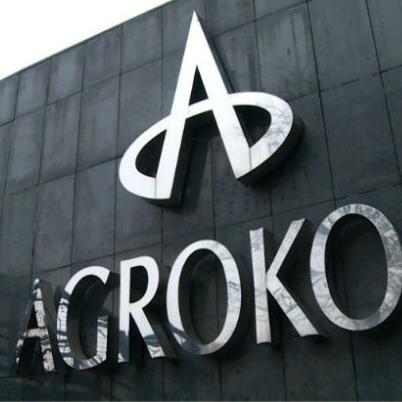'Agrokor ovako više ne može', rekao je tportalu Dragan Munjiza, dugogodišnji predsjednik Uprave Konzuma.