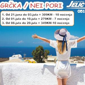 Jelić-Tours d.o.o.: Hit ponuda za ljeto 2016. - NEI PORI (GRČKA)