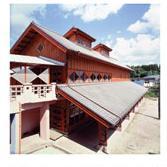 "Izložba fotografija ""Kumamoto Art Polis: arhitektura kroz komunikaciju'"""