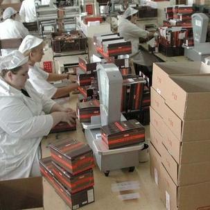 Započela gradnja nove Kanditove tvornice vrijedne 20 milijuna eura